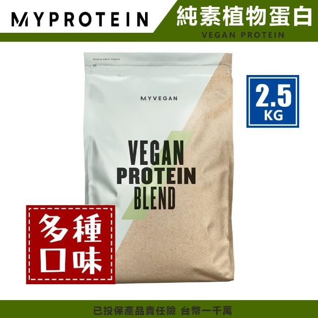 專為素食者的優質蛋白粉